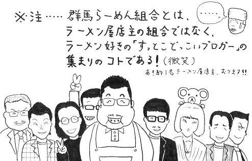 太田満帆25