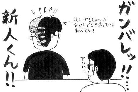 げんこつ屋3