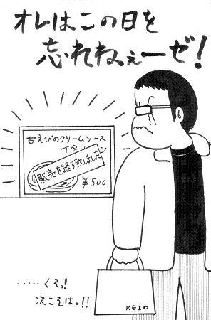 聖蹟桜ヶ丘8