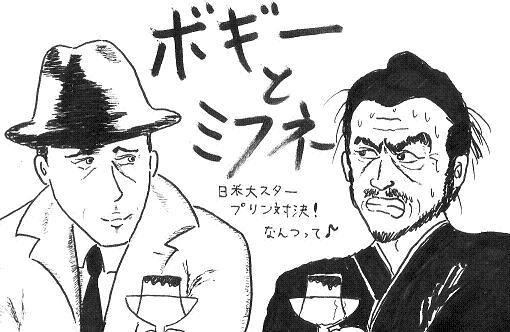 マーロウ&侍7
