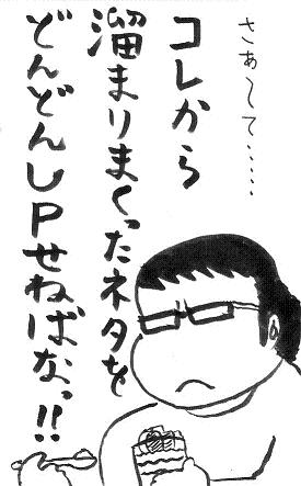米粉パフェ6