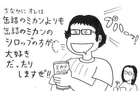 OCHA-YA5.jpg