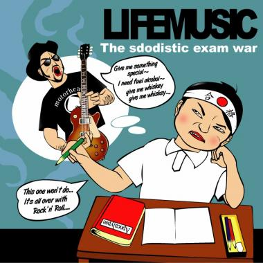 LIFEMUSIC CD