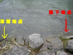 20070511104339.jpg