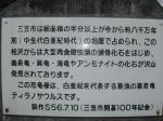 DSCN3811.jpg