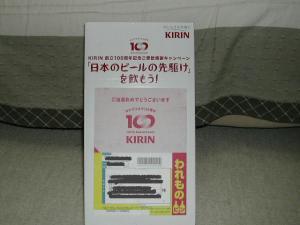 DSCN7619.jpg
