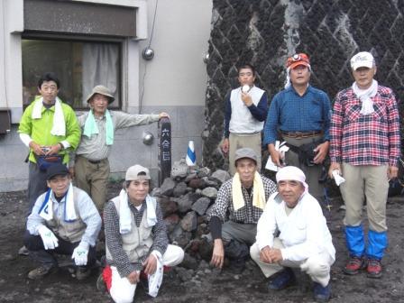 fujiyama8.jpg