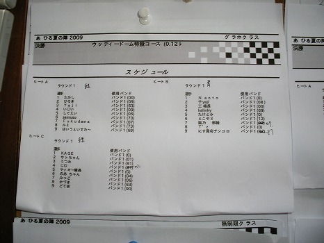 IMGP4050.jpg