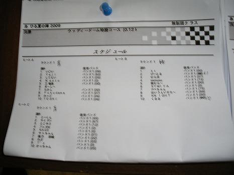 IMGP4051.jpg