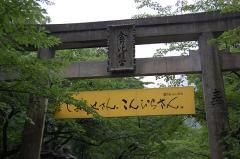 2009072709.jpg