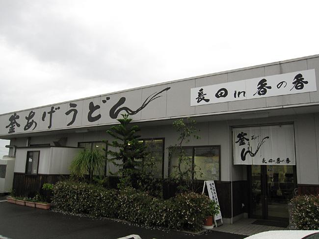 2009072719.jpg