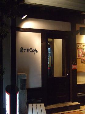 4月13日 2丁目カフェ入口