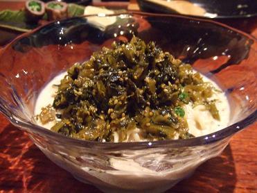 高菜ごま冷麺