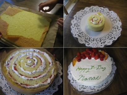 ビッグロールケーキ