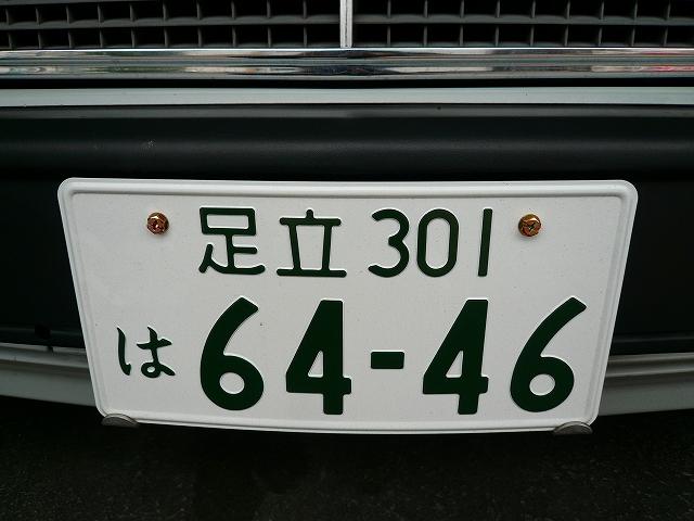 P1200545-377.jpg