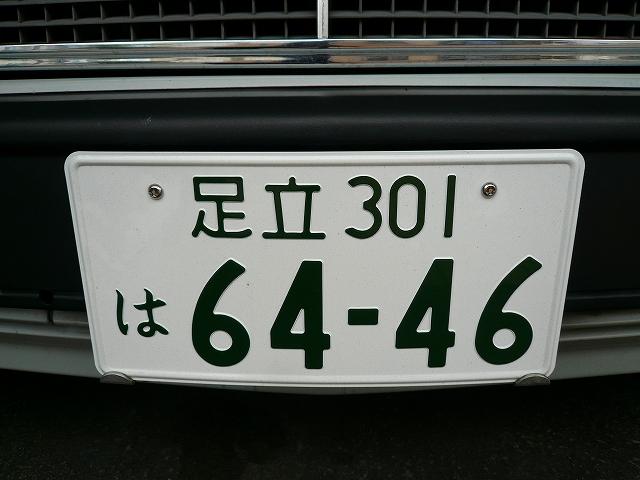 P1200547-377.jpg