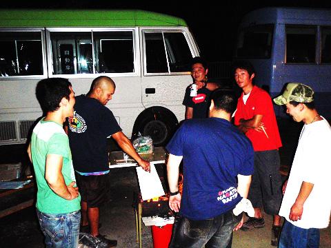 blog_party_04.jpg