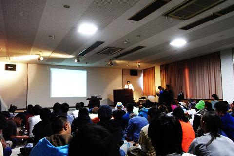 guide_meeting_3.jpg