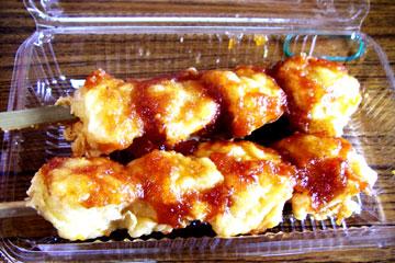 miso-patato.jpg