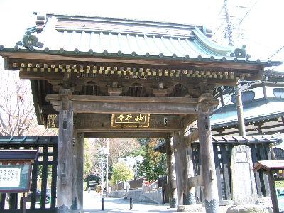 2008_0229画像0106