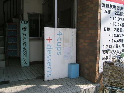 2008_0411画像0091