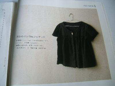 2008_0811画像0124