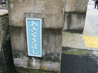 2008_0922画像0119