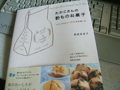 2009_0419画像0058