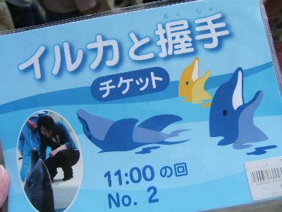 2009_0730画像0113