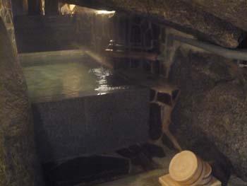 山ぼうし洞窟風呂