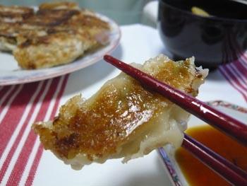 松山の餃子1