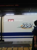 20070719215904