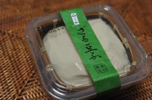 もぎ豆腐2