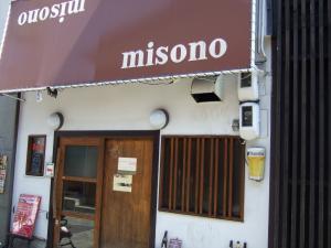 misono.jpg