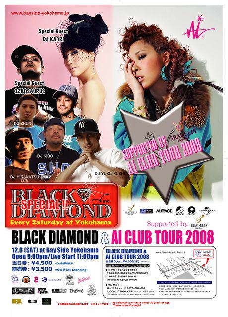 BLACK DIAMOND  AI CLUB TOUR 2008