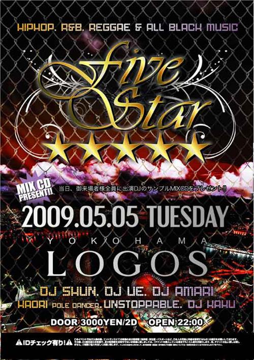 55FIVE-STAR--Flyer-.jpg