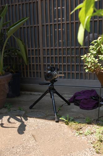 88kamera.jpg