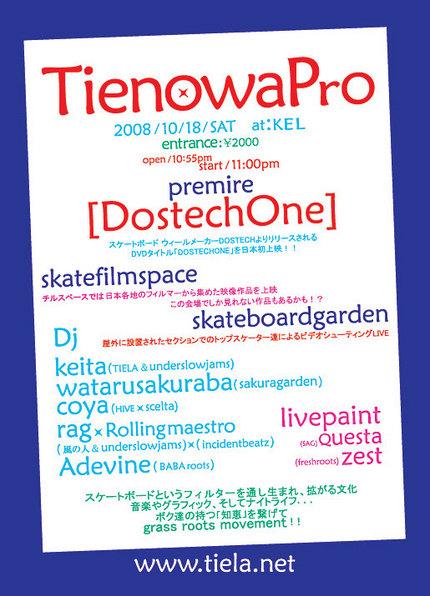 flyer01-thumb.jpg