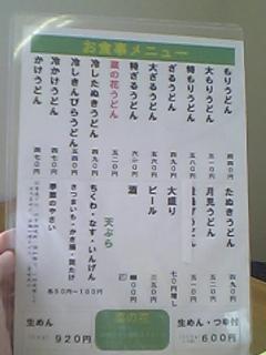 DVC00054_M.jpg