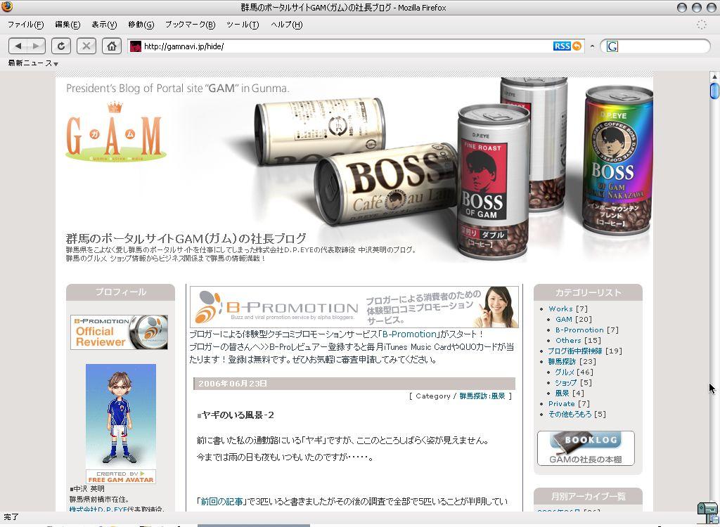 WS000023.jpg
