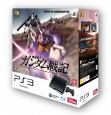 PlayStation 3(120GB) 機動戦士ガンダム戦記 GUNDAM 30th ANNIVERSARY BOX(CLJH-90001)