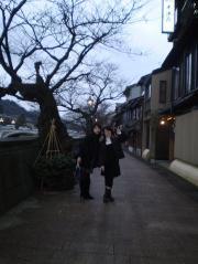 withおばば