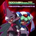 ロックマンズ2-2