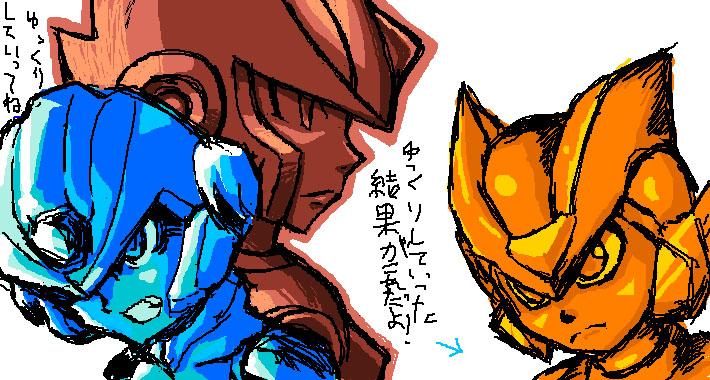 エックス&ゼロ2
