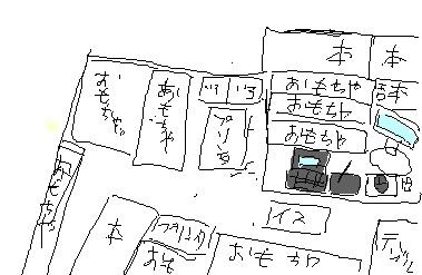 ワシの部屋02