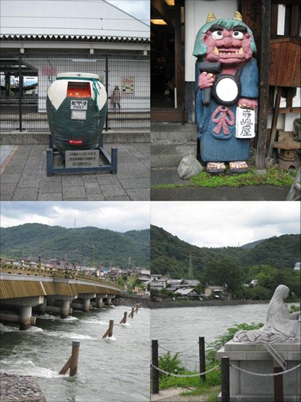 京都・奈良09写真03