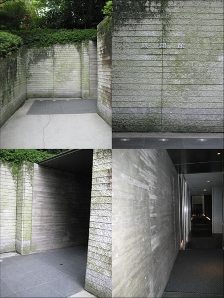 京都・奈良09写真02