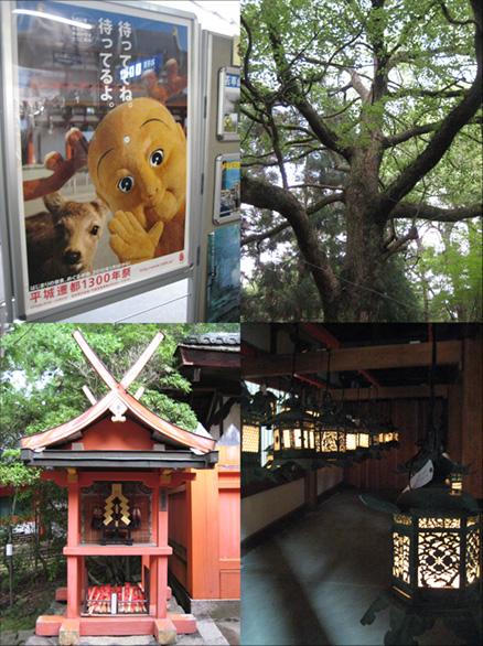 京都・奈良09写真08