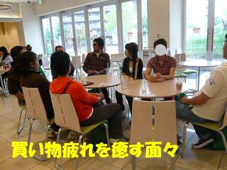 2009_0913sale0001b.jpg