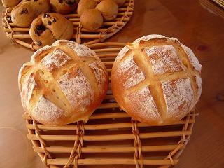 白神酵母オレンジパン.JPEG